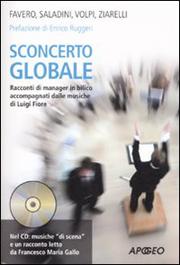 Sconcerto Globale