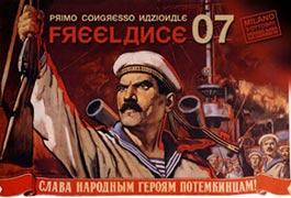 Primo Congresso Freelance 2007 - ADCI